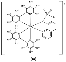 Photocatalyzers of ruthenium (II) and photocatalytic synthesis of iminas.